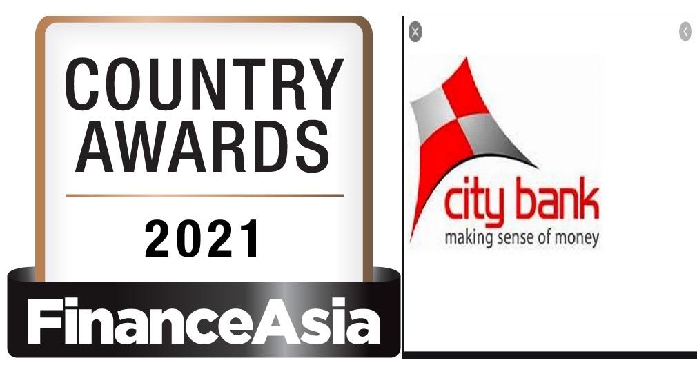 City Bank wins 'Best Bank in Bangladesh 2021' award from FinanceAsia
