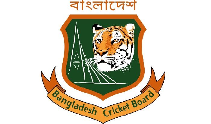 BCB probing MSC over BSE breach