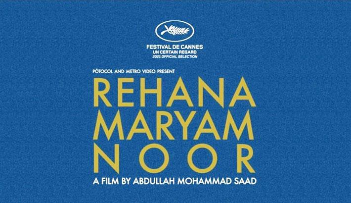 Bangladeshi film 'Rehana Maryam Noor' gets official selection at Cannes