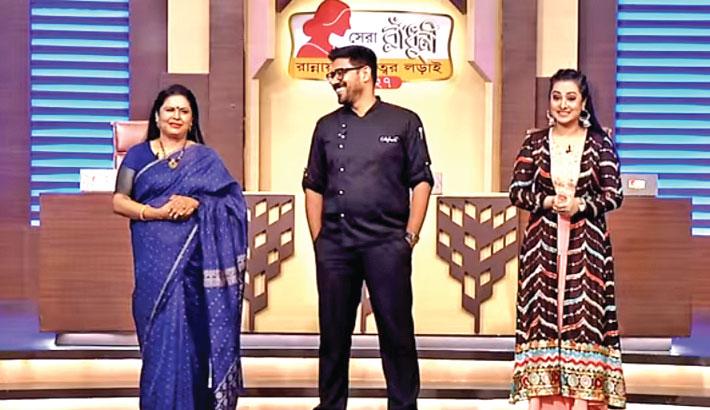 Cooking reality show 'Sera Radhuni'