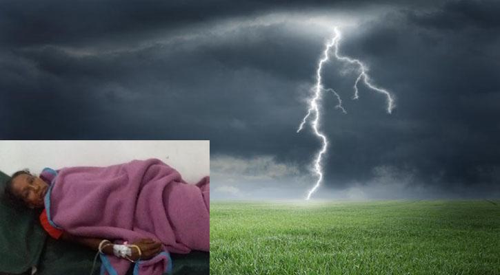 Lightning strike kills 2 women in Chattogram
