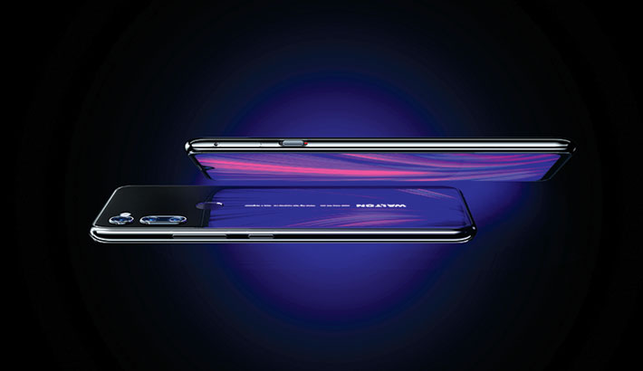 Walton to release new gaming smartphone