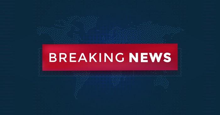 Gazette notification after scrapping state awards of 4 Bangabandhu killers