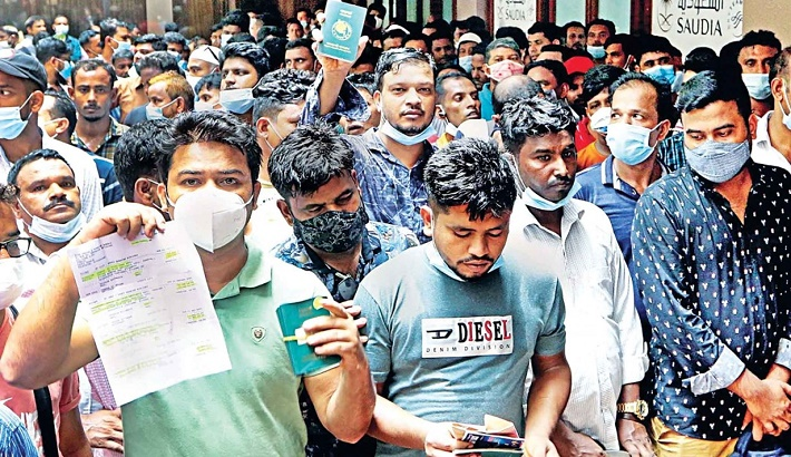 Saudi-bound Bangladeshi expatriate workers to get Tk 25000 each as subsidy to bear quarantine cost