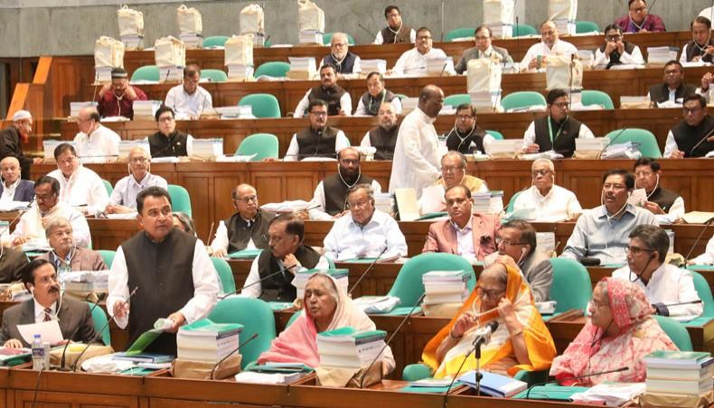 JS passes Tk 13,987.27 cr supplementary budget