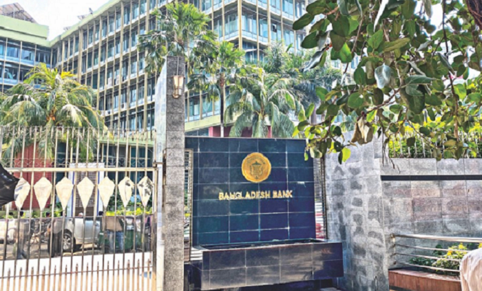 BB relaxes foreign exchange regulations for trade transactions