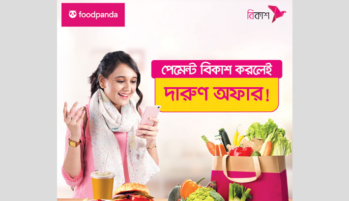 40pc discount on bKash  payment at foodpanda
