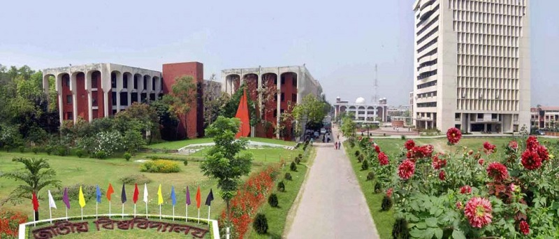 Online admission process for 1st year Honours in NU postponed