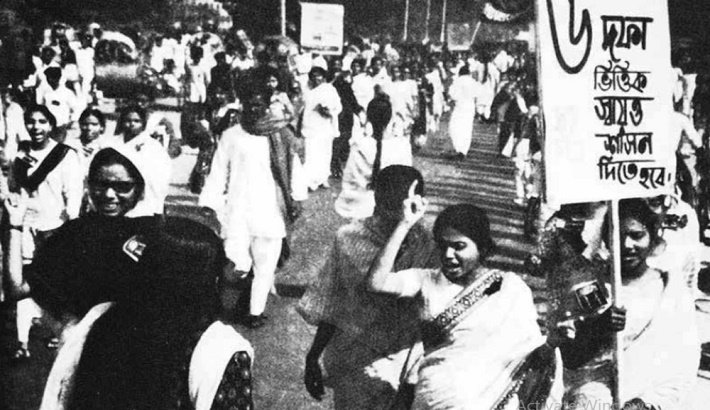 Significance of Six-point Movement in Bangladesh History