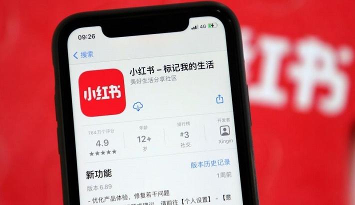 Xiaohongshu social media account blocked after Tiananmen post