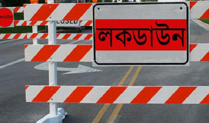 Week-long lockdown in Natore & Singra from Wednesday