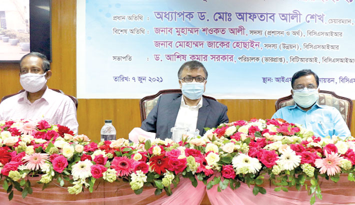 Biomedical and Toxicological Research to Ensure Good Health