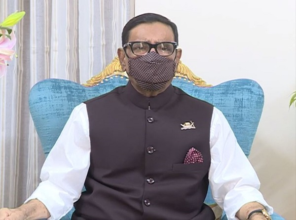 There will be no vaccine crisis in country: Obaidul Quader