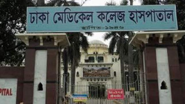 Chandpur grocer dies after being set on fire