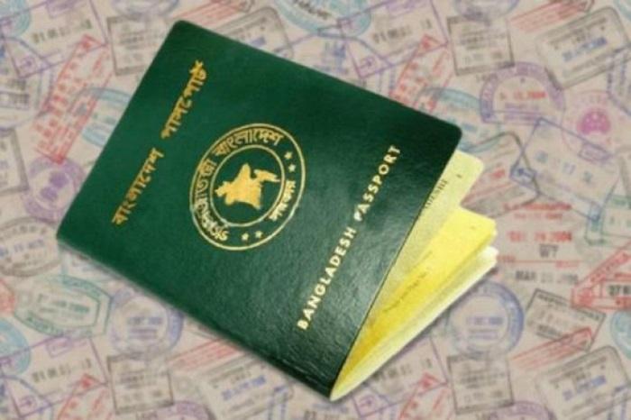 Govt earns Tk 12,000cr from MRPs, MRVs