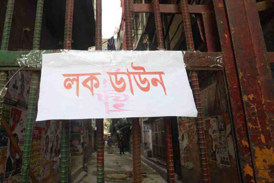 Natore, Singra go into week-long lockdown