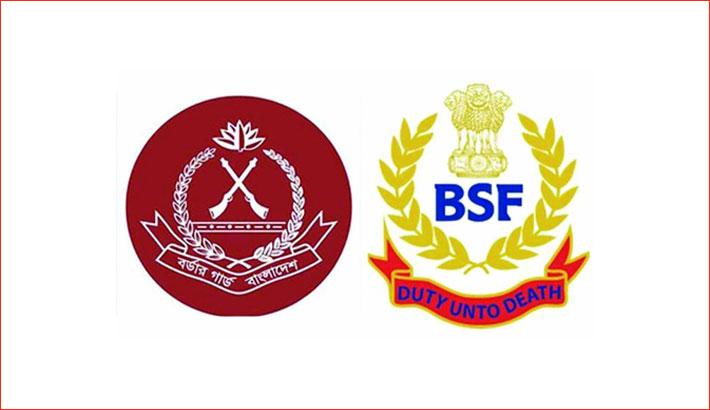BGB, BSF begin first virtual meet