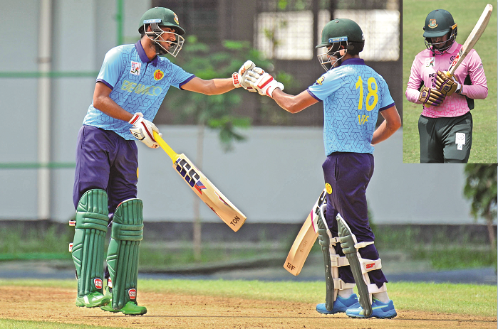 MSC concede 3rd straight defeat