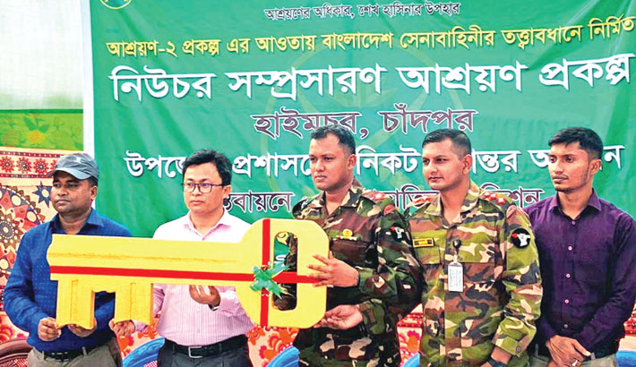 Army personnel hand over Ashrayan-2 project to the local administration