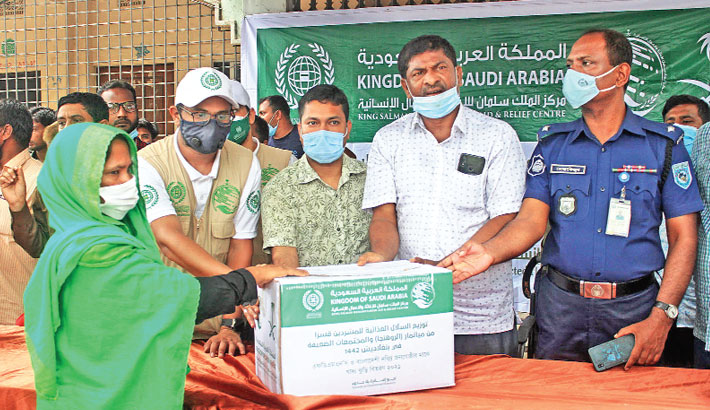 King Salman Humanities Aid and Relief Center