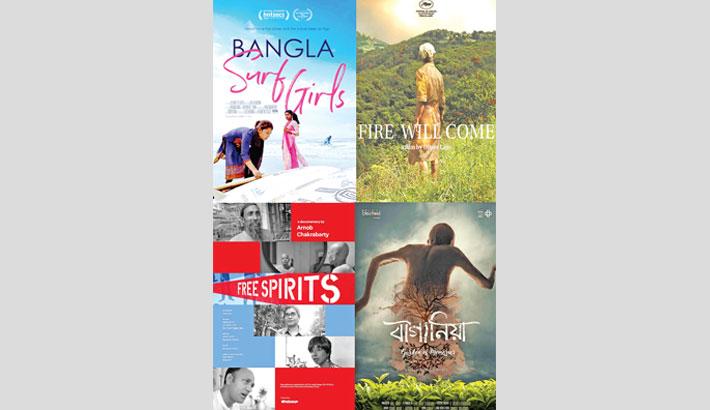 EU launches first ever film festival in Bangladesh