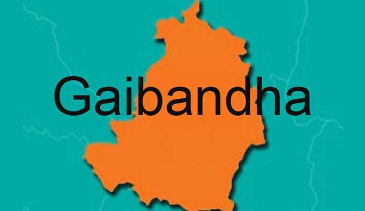 Businessman murder: 8-hr strike observed in Gaibandha