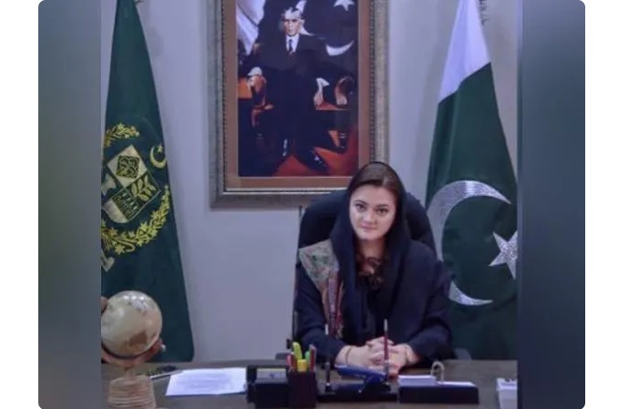 Pakistan: PML-N demands release of Auditor General's report on misappropriation of Covid relief package