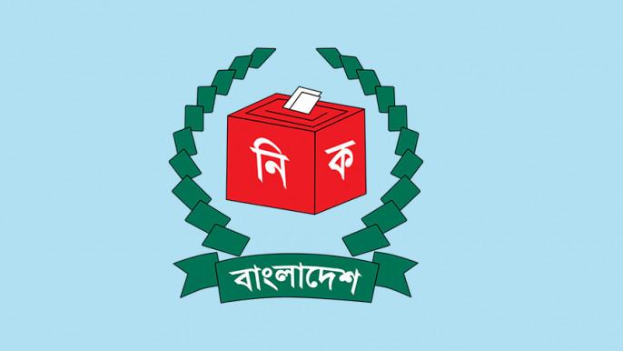 EC postpones election to 119 UP in Khulna division
