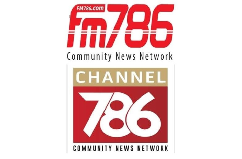 FM786, Now Channel786