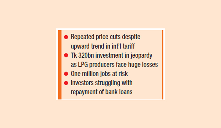 LPG industry in crisis for arbitrary price cuts