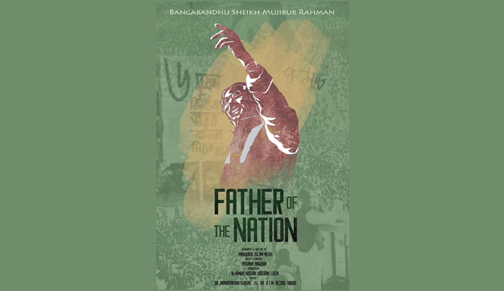 First look poster of 'Father of the Nation' out
