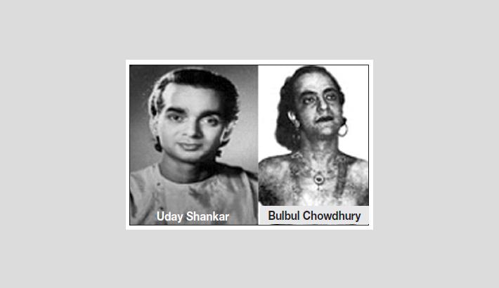 Uday Shankar, Bulbul Chy remembered