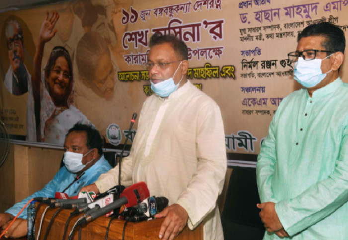 Democracy was unchained on Sheikh Hasina's jail release day: Hasan