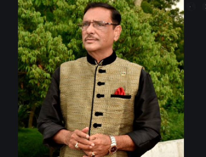 BNP's evil attempts to oust govt will be resisted: Quader