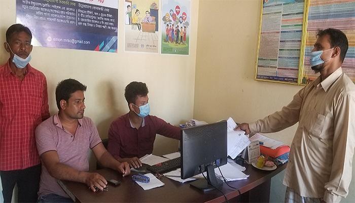 Union Digital Center: Urban facilities in village