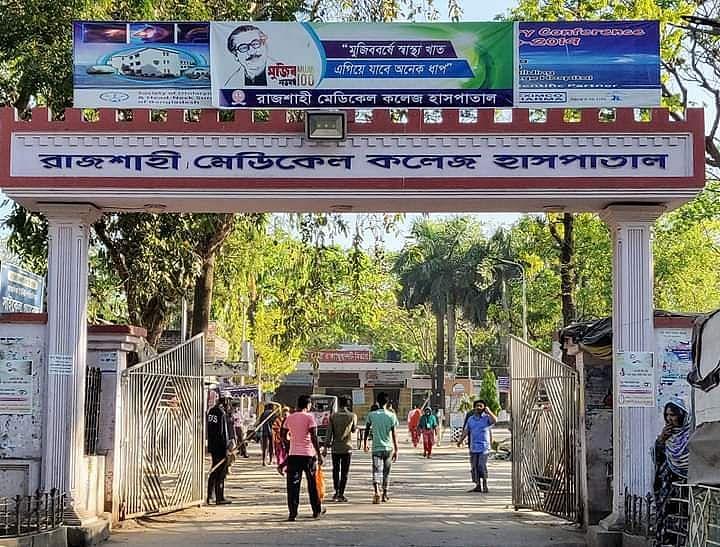 Rajshahi hospital reports 15 new COVID deaths in a day