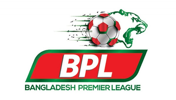 BPL set to resume later this month