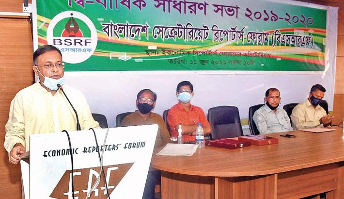 At the tri-annual general meeting of Bangladesh Secretariat Reporters
