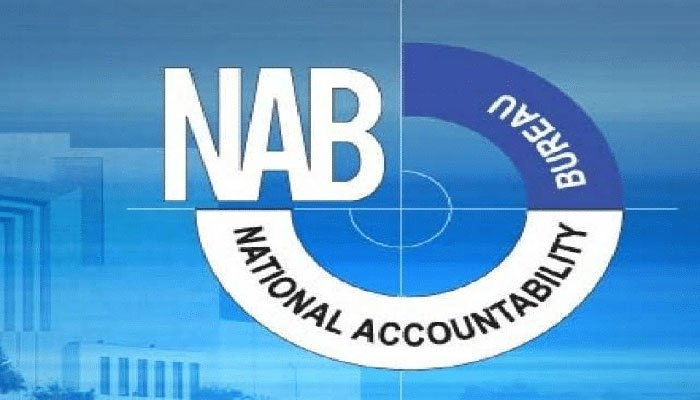 Reko Diq project: NAB collects proof of losses of trillions of rupees