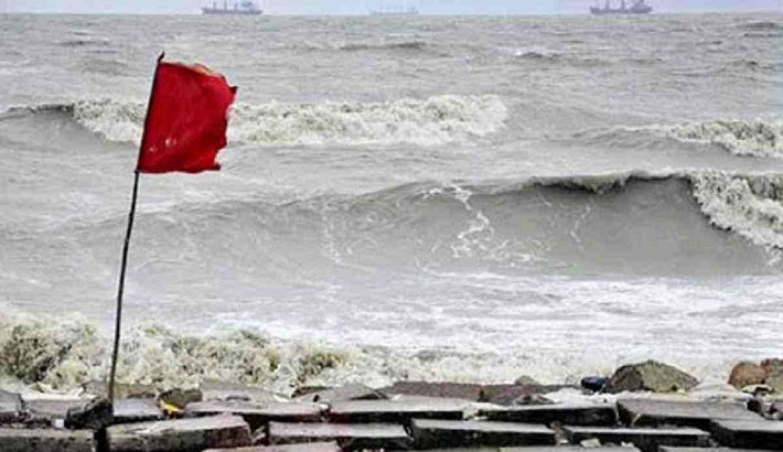 Bangladesh maritime ports asked to hoist signal No 3