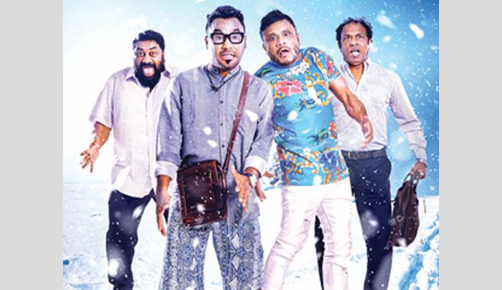 ZEE5 premieres Ome's web film 'Thanda'