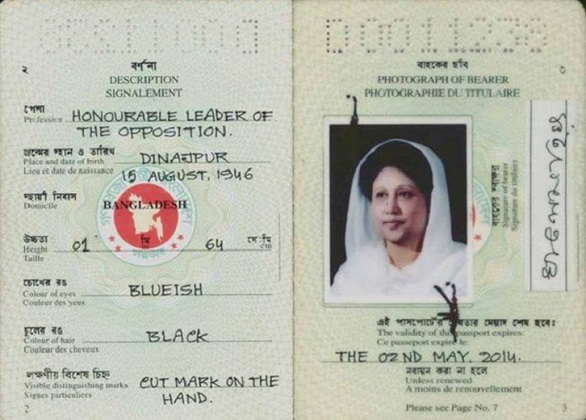 HC directs govt to submit Khaleda Zia's birthday document