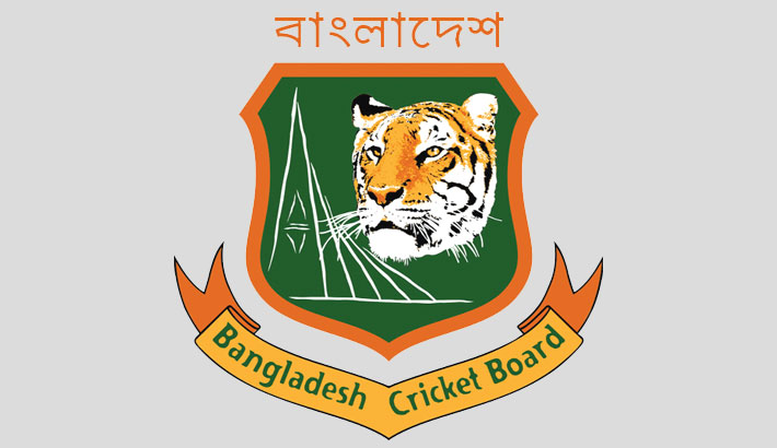 BCB mulls over introducing DRS in domestic cricket