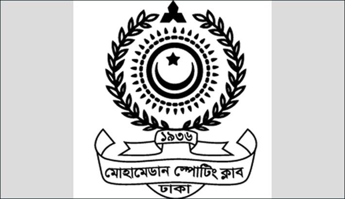 MSC appeal for reducing Shakib's penalties