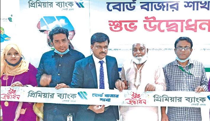 Premier Bank's Board Bazar branch relocated