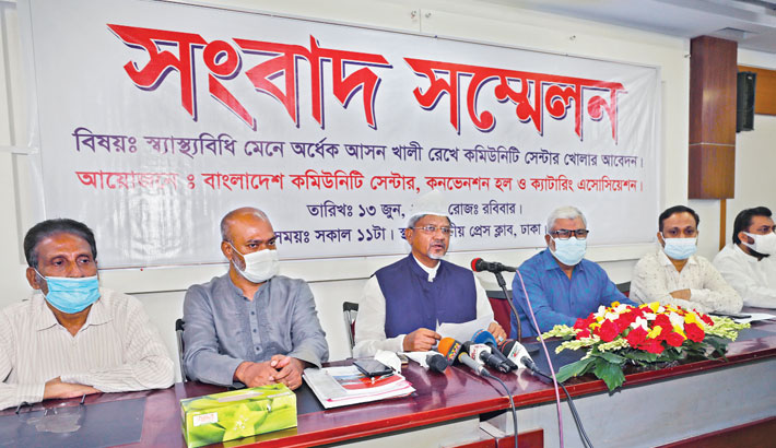 Reopening of community centres demanded