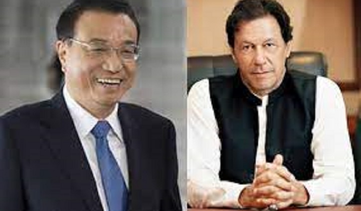 Pakistan requests China for another year to pay back