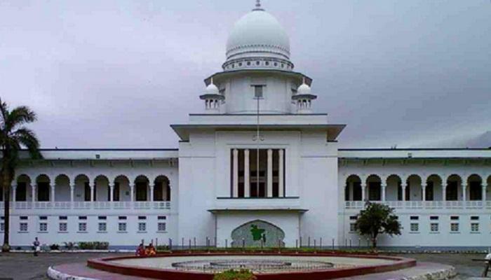 HC makes NID of complainant mandatory for filing any case
