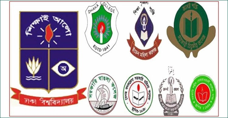 Application for admission to DU-affiliated 7 colleges begins in July
