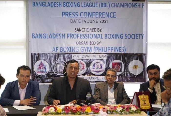 Bangladesh Boxing League July 1